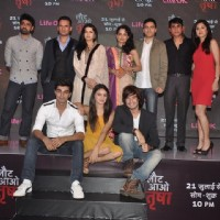 Cast of Laut Aao Trisha at the Press Conference
