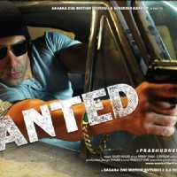 Salman''s Determined look