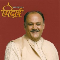 Alok Nath as Sharmaji in Sapna Babul Ka.. Bidaai