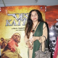 Salma Agha poses for the media at the Premier of Desi Kattey