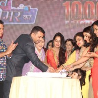 Sasural Simar Ka - 1000 Episode Celebration