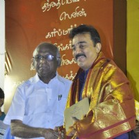 Kamal Haasan felicitated on the Celebration of His Birthday with the Media