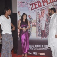 Hrishita Bhatt, Adil Hussain and Mukesh Tiwari perform an act at the Launch of the Film Zed Plus