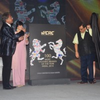 Subhash Ghai unvieled a Poster at Pride of India Awards
