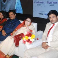 Siddharth Shukla and Udit Narayan at Atal Behari Vajpayee's Bday celebration 4