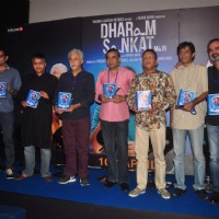 Trailer Launch of Dharam Sankat Mein