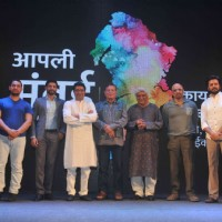 Celebs attend Raj Thackeray's Meet on Mumbai