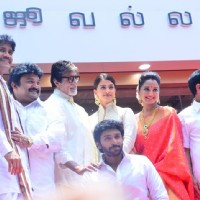 Celebs pose for the media at the Launch of Kalyan Jewellers Showroom in Chennai