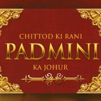Wallpaper of Chittod Ki Rani Padmini Ka Johur