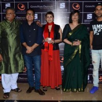 Celebs at the Premier of Gour Hari Dastaan
