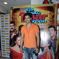 Gurmeet Choudhary at Trailer Launch of Kis Kisko Pyaar Karoon