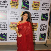 Lubna Salim at Launch of Sony Tv's New Show  'Jaane Kya Hoga Aage'