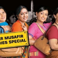 Shubha, Nanda, Pooja and Bably in Ladies Special