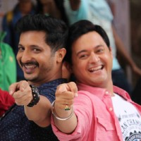 Swapnil Joshi in FRIENDS Movie