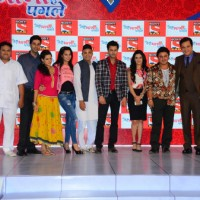 Cast of Sab TV's New Show 'Woh Teri Bhabhi Hai Pagle' at the Launch