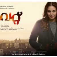 Poster of Huma Qureshi's upcoming film White