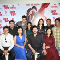 Swapnil Joshi and Anjana Sukhani at Launch of Marathi Film 'Laal Ishq'