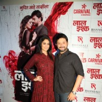 Anjana Sukhani at Swapnil Joshi at Launch of Marathi Film 'Laal Ishq'
