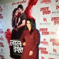 Anjana Sukhani at Launch of Marathi Film 'Laal Ishq'