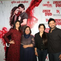 Anjana Sukhani and Swapnil Joshi at Launch of Marathi Film 'Laal Ishq'