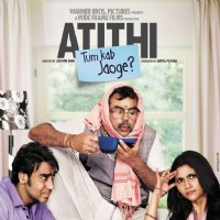 Poster of the movie Atithi Tum Kab Jaoge | Atithi Tum Kab Jaoge? Posters