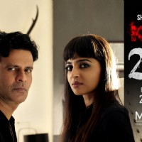 Manoj Bajyapee's upcoming short film 'Kriti'