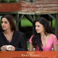 Tabu and Yuvika in the movie Toh Baat Pakki | Toh Baat Pakki Photo Gallery