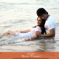 Romantic scene of Sharman and Yuvika | Toh Baat Pakki Photo Gallery