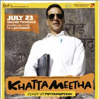 Poster of the movie Khatta Meetha(2010) | Khatta Meetha(2010) Posters