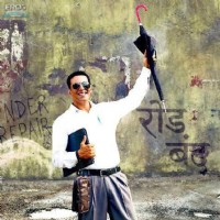 Akshay Kumar in the movie Khatta Meetha(2010) | Khatta Meetha(2010) Photo Gallery