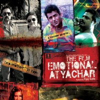 Poster of the movie The Film Emotional Atyachar | The Film Emotional Atyachar Posters