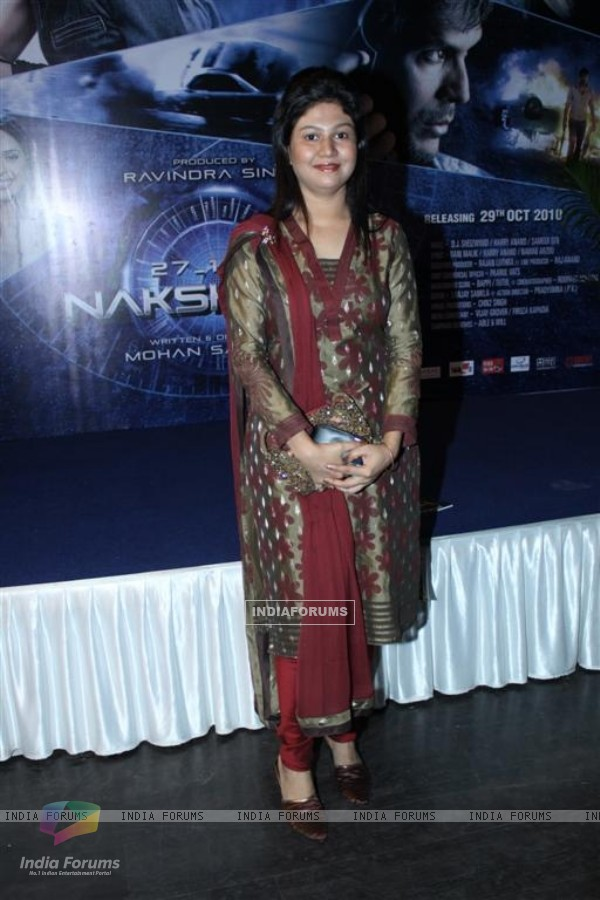Guest at Music Launch of Movie 27_13.20 Nakshatra at The Ultimate, Mumbai