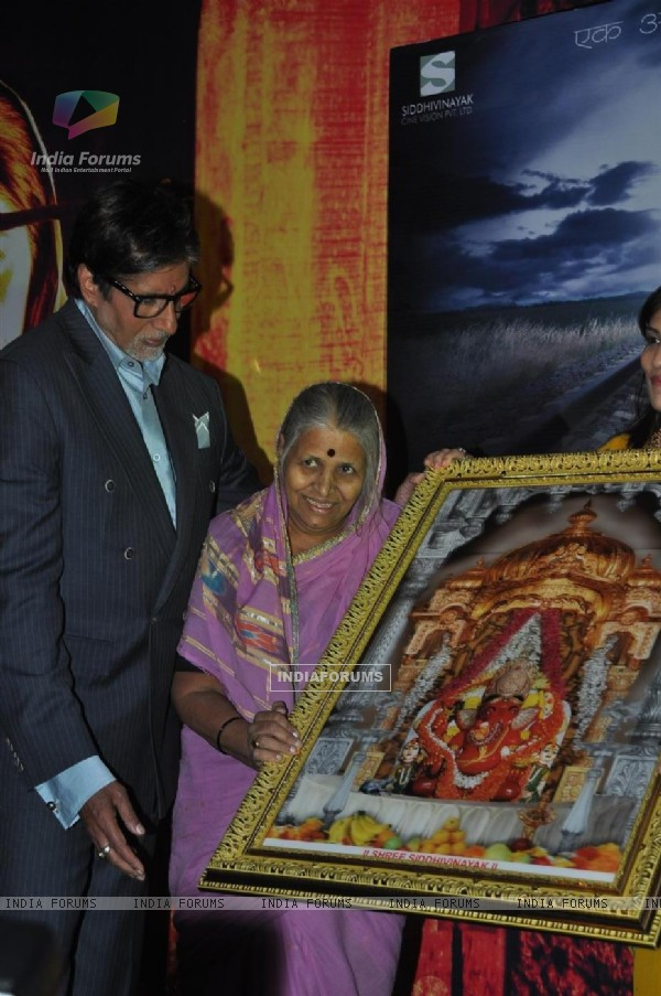 Amitabh Bachchan launches the music of I am Sindhutai Sapkal at Novotel