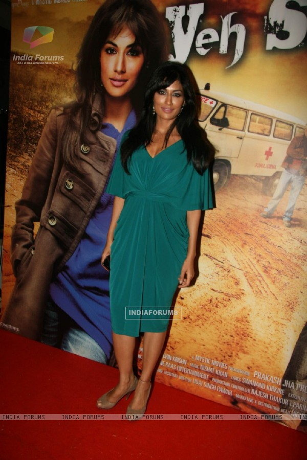 Chitrangda at Prakash Jhas film Yeh Salli Zindagi film launch