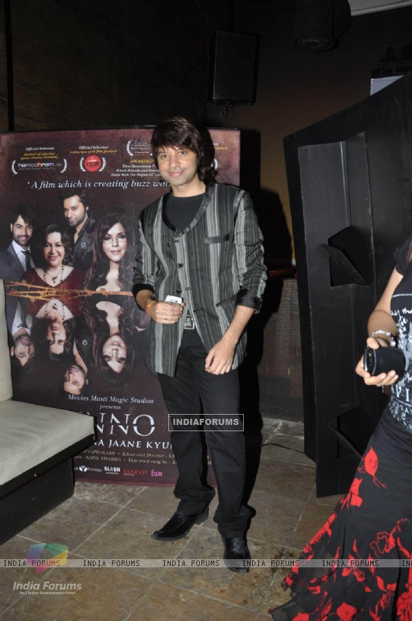 Dunnu Y Jaane Kyun film success at Sydeney film festival bash at Malad (104650)