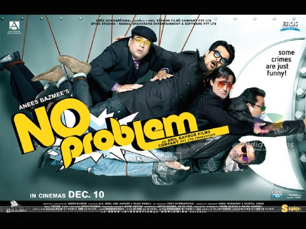 Wallpaper of No Problem movie (110510)