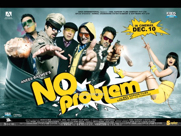 Wallpaper of the movie No Problem (110512)