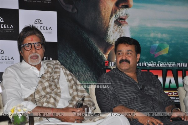 Amitabh Bachchan and Mohanlal at the press meet of Kandahar hosted by the Leela Hotels