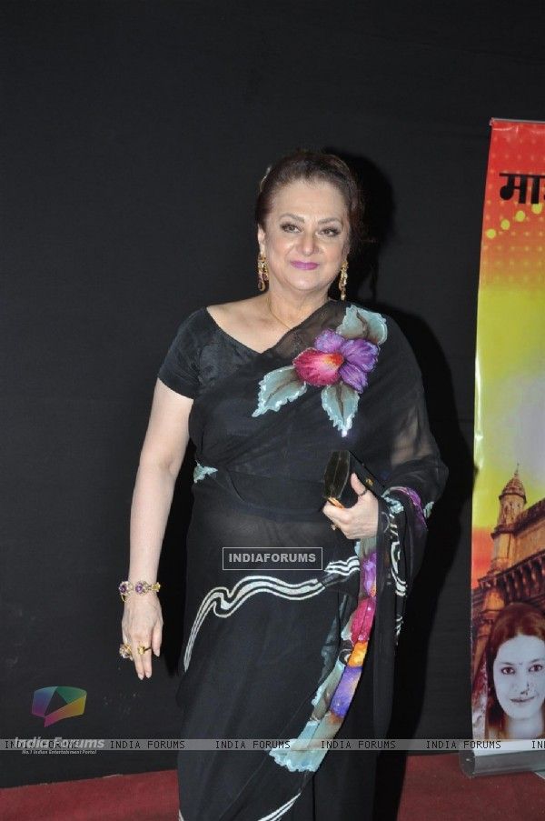 Saira Banu at Pearls Waves Concert, Bandra Kurla Complex in Mumbai. .