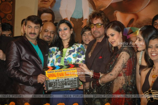 Liza Mallik big Bhojpuri debut with Manoj Tiwari. .