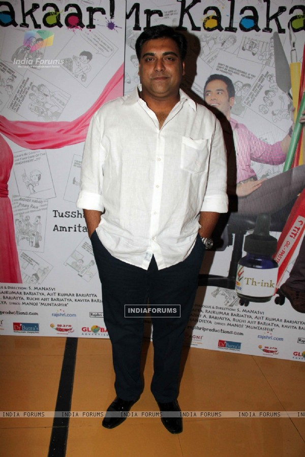 Ram Kapoor at 'Love U... Mr. Kalakaar!' movie screening (134383)
