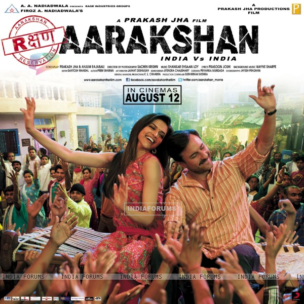 Poster of the movie Aarakshan (147519)