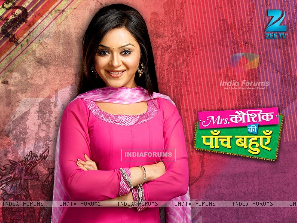 Ragini as Lovely in MKKPB