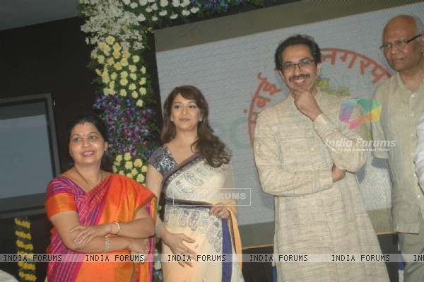 Madhuri Dixit launches Virtual School for BMC kids at a event in MUmbai. .
