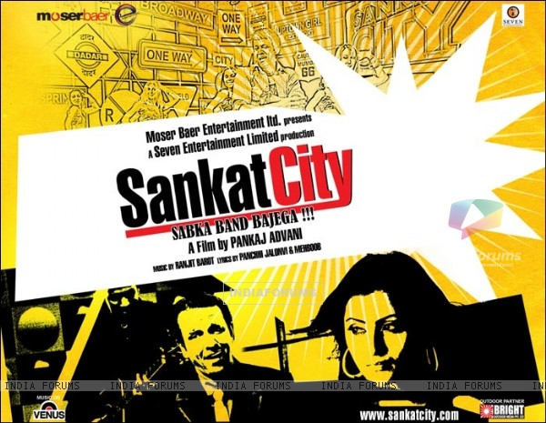 Sankat City wallpaper with Kay Kay and Rimi