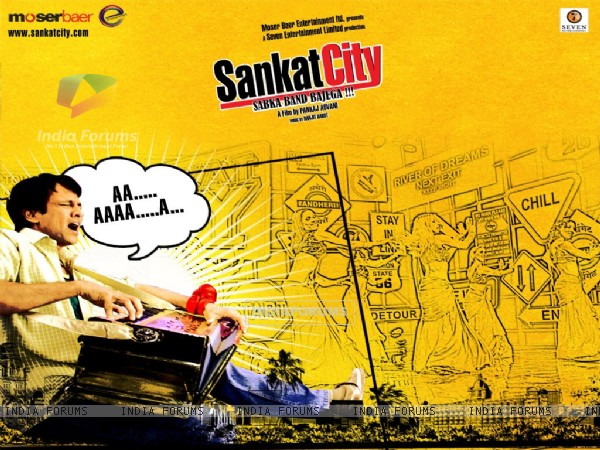 Wallpaper of Sankat City movie introducing Kay Kay