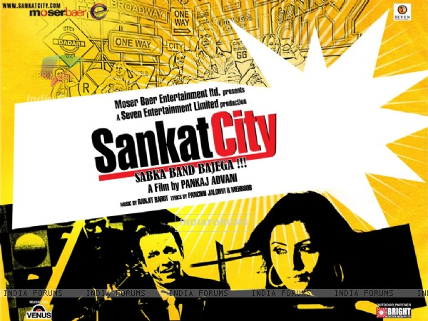 Sankat City wallpaper starring Kay Kay and Rimi
