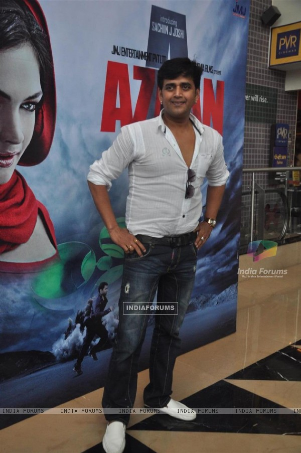 Ravi Kissen at First theatrical look of film 'Aazaan' at PVR, Juhu