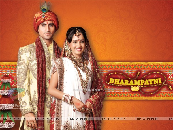 Wallpaper of tvshow Dharampatni