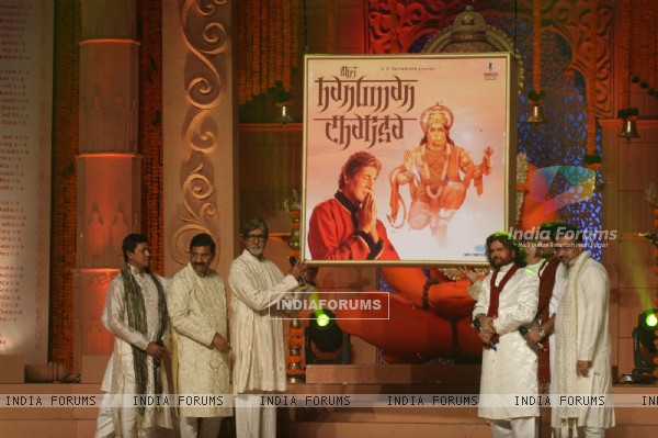 Amitabh, Aadesh and more performs during the launch of album 'Shri Hanuman Chalisa' in Mumbai